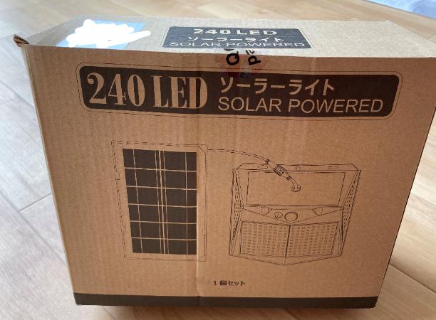 solar200618-8