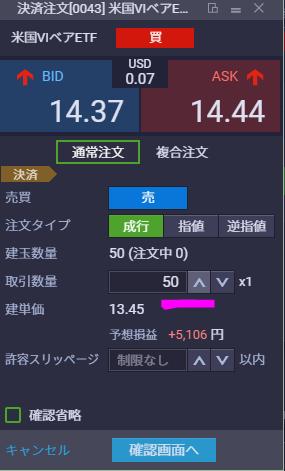 svxy180807-4