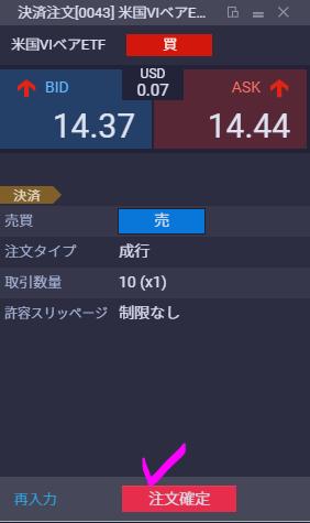 svxy180807-6