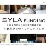 syla191210-1