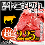 takanabe-beef-1