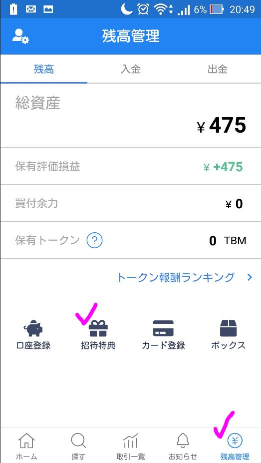 timebank181004-53