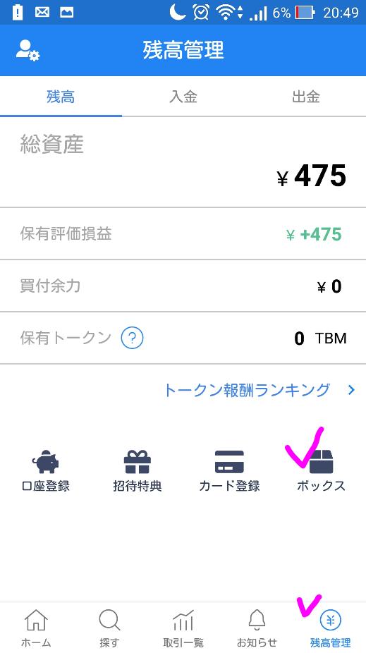 timebank181004-55