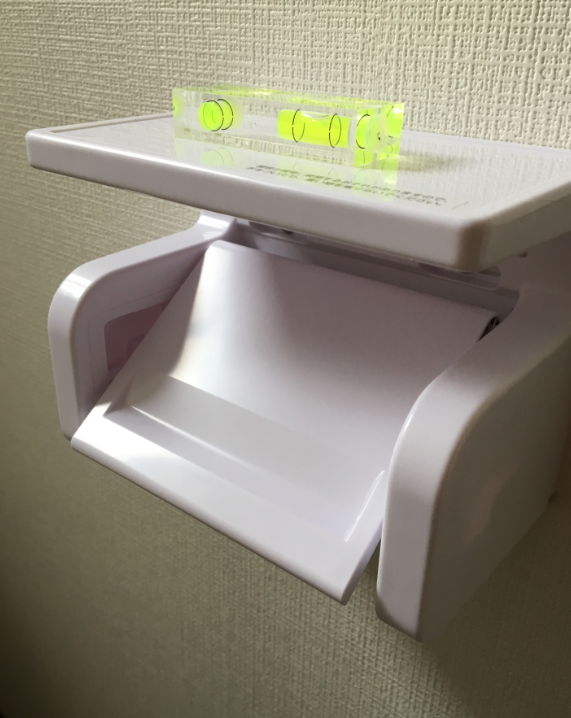 toilet191017-17