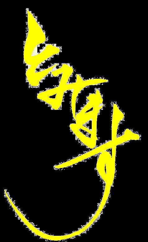 tomimasu181125-11