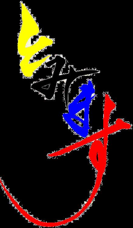 tomimasu181125-17