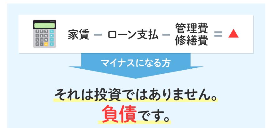 ueno-200430-7