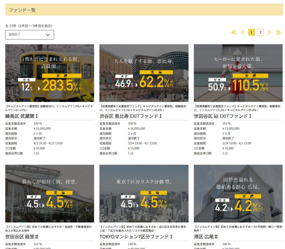warashibe210714-3