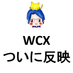 wcx-ico171108-2