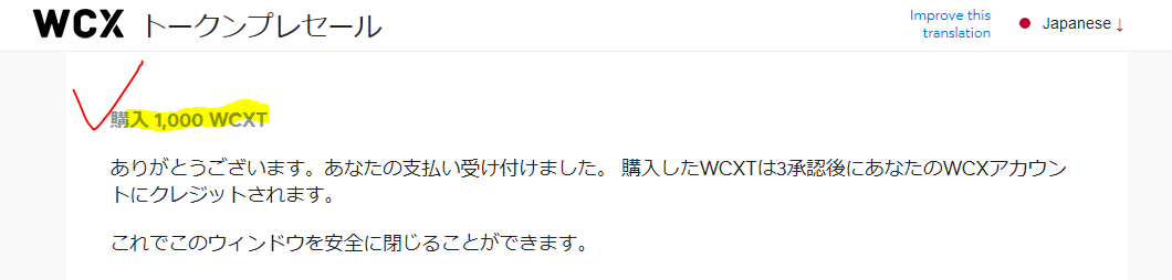 wcx-ico3