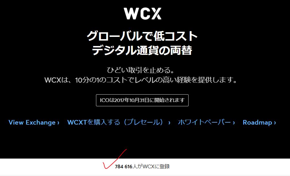 wcx-ico4